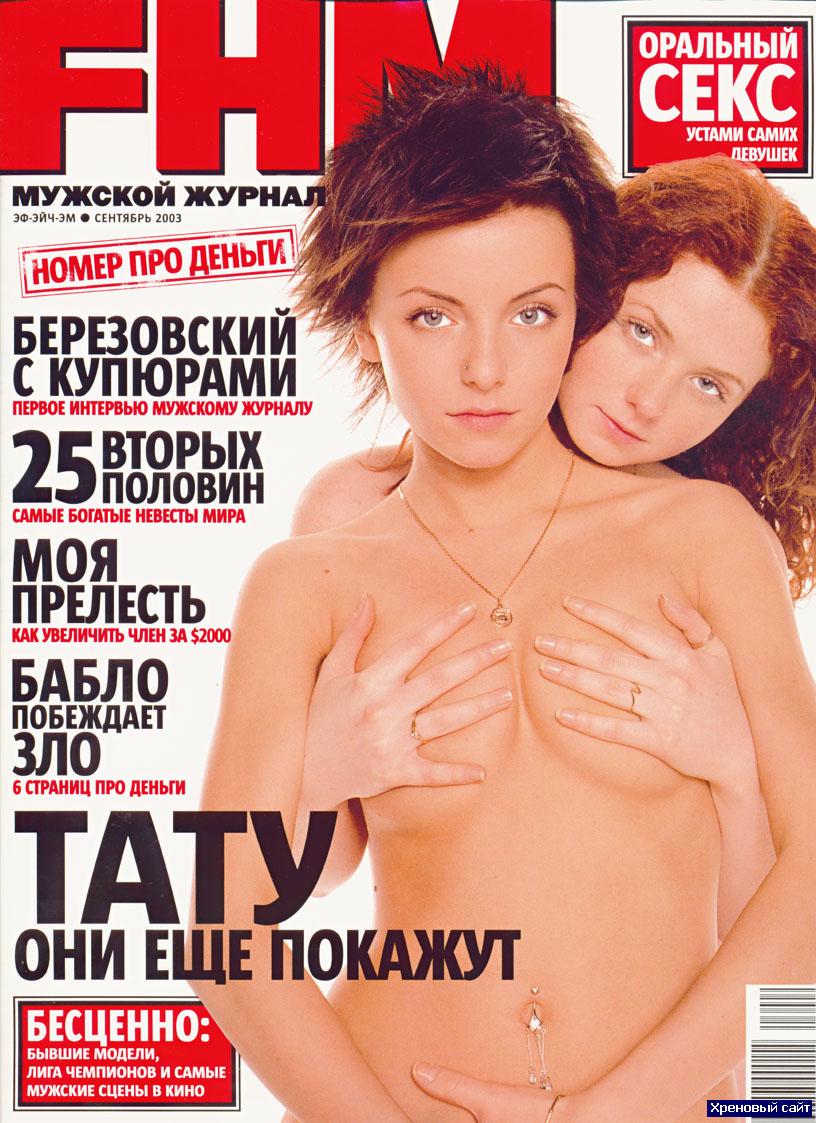 Эротические рассказы юлька 9 фотография